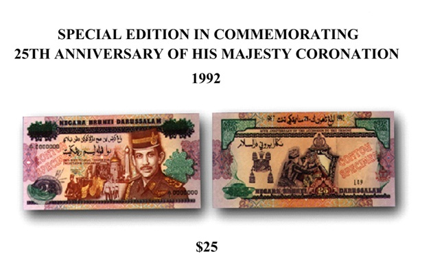 ​1992 issuance ($25)